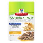 Hills Science Plan Adult 7+ Youthful Vitality паучи для пожилых кошек с курицей (0,085 гр) 12 шт