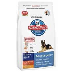 Hills Canine Mature Large Breed | Сухой корм Хиллc для пожилых собак крупных пород 12 кг